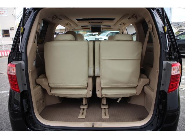 240X ツインサンルーフ 18インチホイル 両側自動ドア ABS スマキー サンルーフ ETC 盗難防止システム キーレス(60枚目)