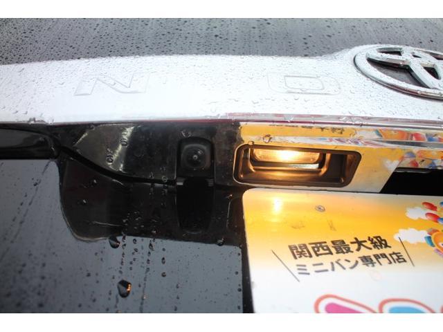 X トヨタセーフティセンス プリクラ ナビTV LEDランプ メモリナビ リアカメラ アイスト キーレスエントリー 地デジ イモビライザー 3列シート クルーズコントロール ETC ABS DVD(15枚目)