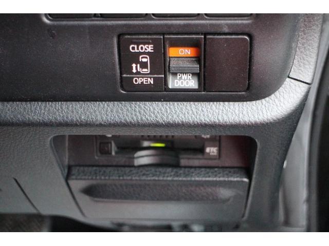 X トヨタセーフティセンス プリクラ ナビTV LEDランプ メモリナビ リアカメラ アイスト キーレスエントリー 地デジ イモビライザー 3列シート クルーズコントロール ETC ABS DVD(22枚目)