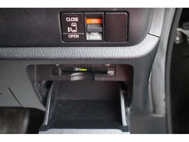 X トヨタセーフティセンス プリクラ ナビTV LEDランプ メモリナビ リアカメラ アイスト キーレスエントリー 地デジ イモビライザー 3列シート クルーズコントロール ETC ABS DVD(23枚目)