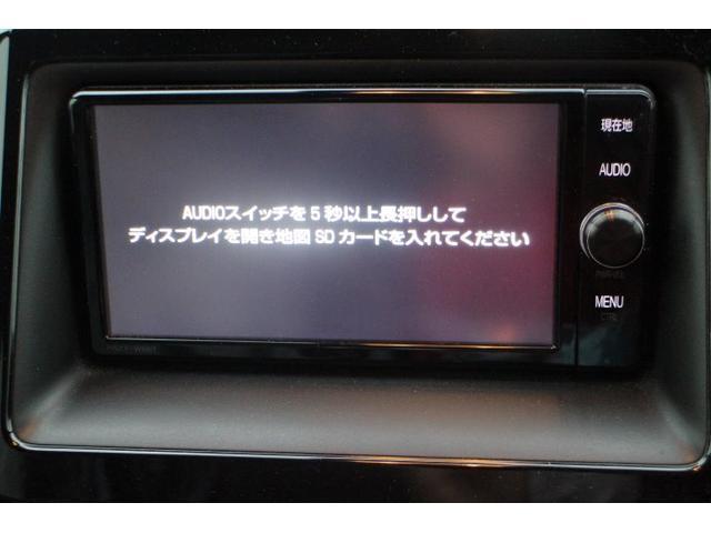 X トヨタセーフティセンス プリクラ ナビTV LEDランプ メモリナビ リアカメラ アイスト キーレスエントリー 地デジ イモビライザー 3列シート クルーズコントロール ETC ABS DVD(26枚目)