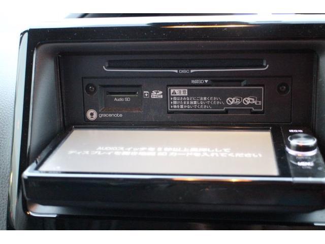 X トヨタセーフティセンス プリクラ ナビTV LEDランプ メモリナビ リアカメラ アイスト キーレスエントリー 地デジ イモビライザー 3列シート クルーズコントロール ETC ABS DVD(27枚目)