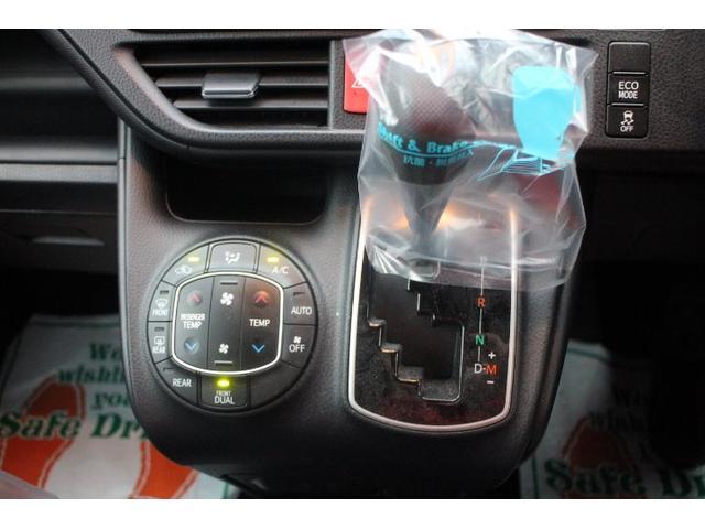 X トヨタセーフティセンス プリクラ ナビTV LEDランプ メモリナビ リアカメラ アイスト キーレスエントリー 地デジ イモビライザー 3列シート クルーズコントロール ETC ABS DVD(28枚目)