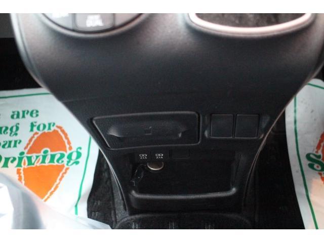 X トヨタセーフティセンス プリクラ ナビTV LEDランプ メモリナビ リアカメラ アイスト キーレスエントリー 地デジ イモビライザー 3列シート クルーズコントロール ETC ABS DVD(30枚目)