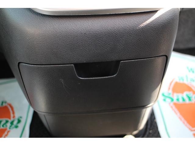 X VセレクションII 両側オートスライドドア Bカメラ 衝突被害軽減ブレーキ ナビ ETC(31枚目)