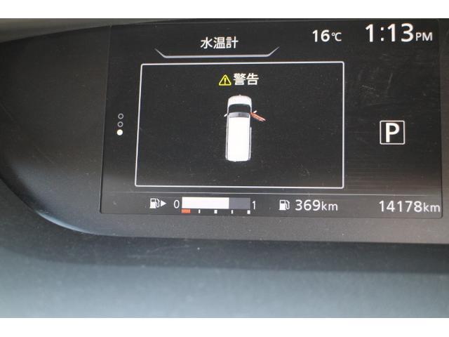 X VセレクションII 両側オートスライドドア Bカメラ 衝突被害軽減ブレーキ ナビ ETC(33枚目)