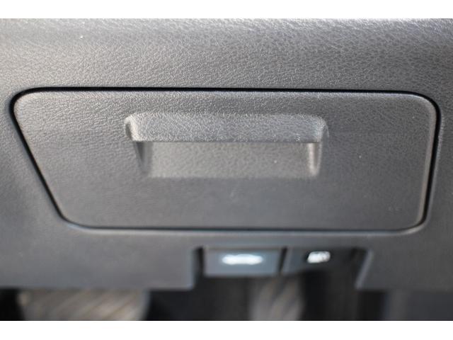 X VセレクションII 両側オートスライドドア Bカメラ 衝突被害軽減ブレーキ ナビ ETC(43枚目)
