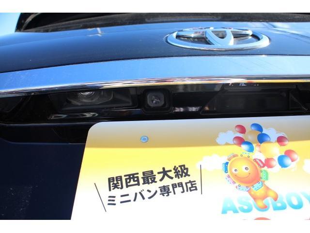 240X ABS 地デジ Bカメラ スマキー DVD再生 ナビTV ETC メモリーナビ 盗難防止システム キーレス(15枚目)