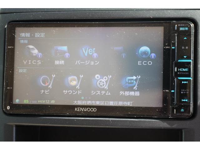 240X ABS 地デジ Bカメラ スマキー DVD再生 ナビTV ETC メモリーナビ 盗難防止システム キーレス(22枚目)