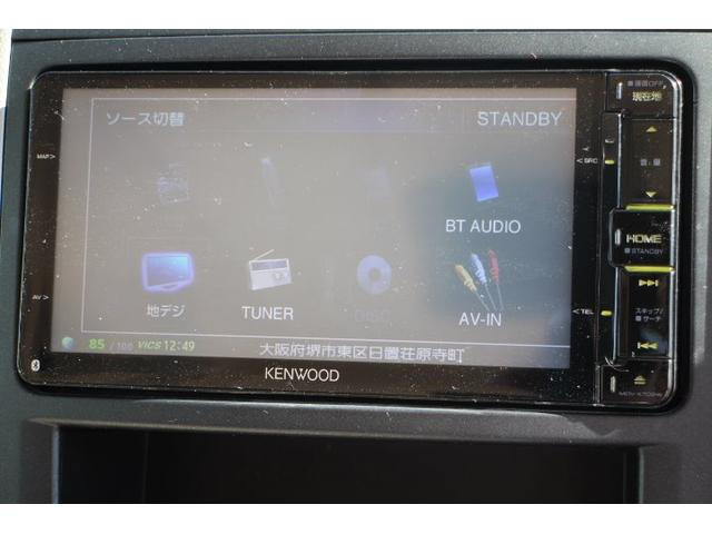 240X ABS 地デジ Bカメラ スマキー DVD再生 ナビTV ETC メモリーナビ 盗難防止システム キーレス(23枚目)