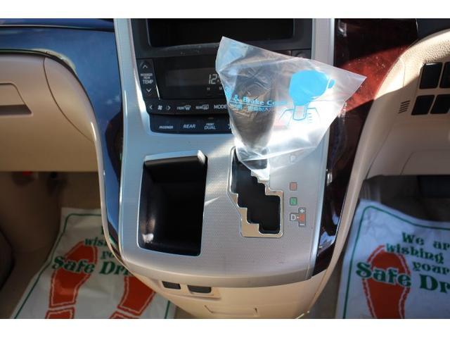 240X ABS 地デジ Bカメラ スマキー DVD再生 ナビTV ETC メモリーナビ 盗難防止システム キーレス(28枚目)