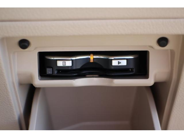 240X ABS 地デジ Bカメラ スマキー DVD再生 ナビTV ETC メモリーナビ 盗難防止システム キーレス(37枚目)