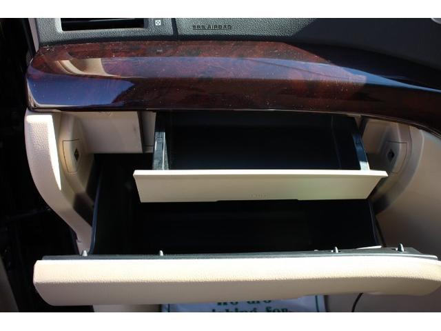 240X ABS 地デジ Bカメラ スマキー DVD再生 ナビTV ETC メモリーナビ 盗難防止システム キーレス(42枚目)