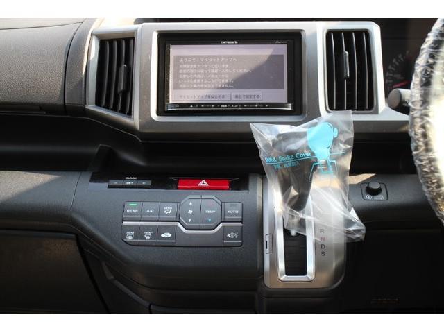 S メモリーナビ キーレス ETC ナビ アイドリングストップ 盗難防止システム オートライト ABS(21枚目)