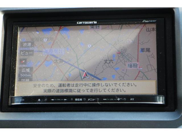 S メモリーナビ キーレス ETC ナビ アイドリングストップ 盗難防止システム オートライト ABS(22枚目)
