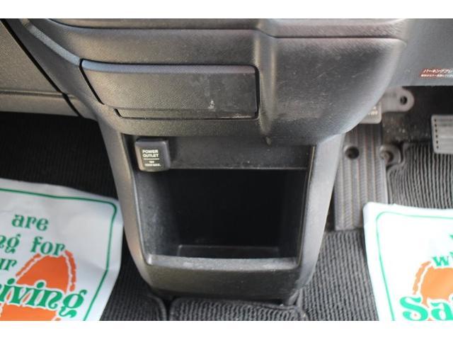 S メモリーナビ キーレス ETC ナビ アイドリングストップ 盗難防止システム オートライト ABS(26枚目)