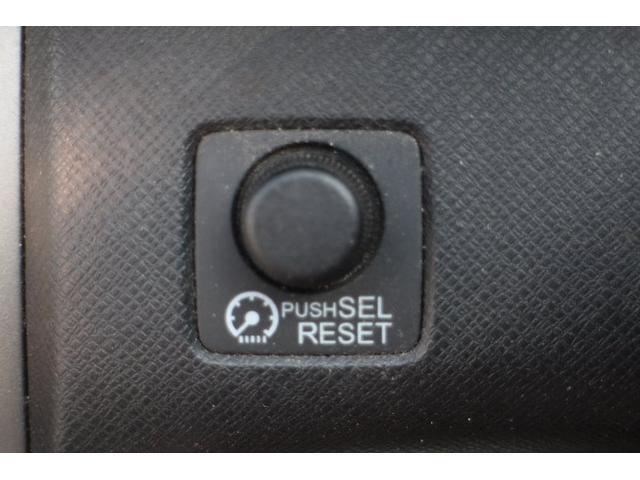 S メモリーナビ キーレス ETC ナビ アイドリングストップ 盗難防止システム オートライト ABS(28枚目)