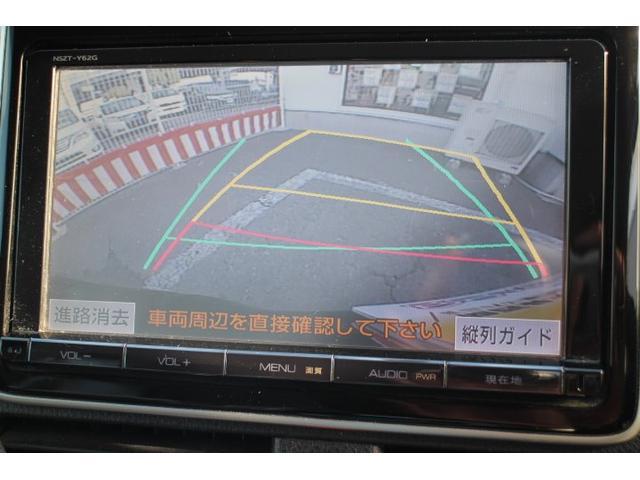 X 両側電動Sドア LEDヘッドランプ アイスト リアカメラ ナビTV フルセグTV DVD ETC キーレスキー メモリーナビ スマートキー(20枚目)