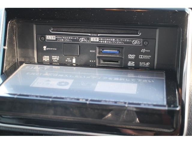 X 両側電動Sドア LEDヘッドランプ アイスト リアカメラ ナビTV フルセグTV DVD ETC キーレスキー メモリーナビ スマートキー(21枚目)