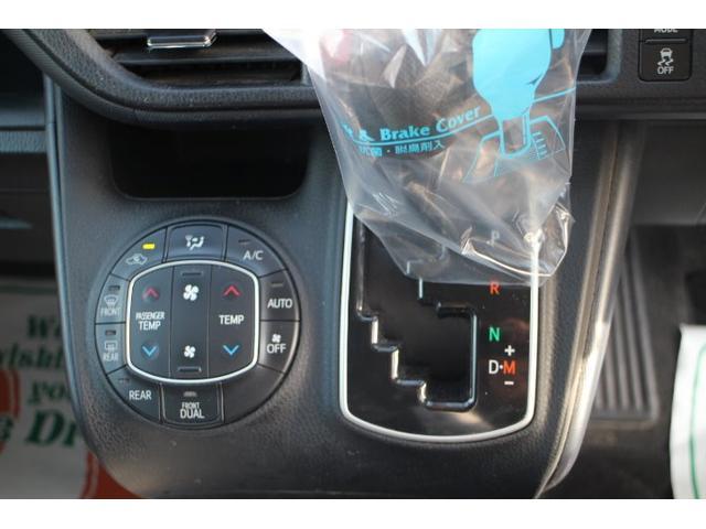 X 両側電動Sドア LEDヘッドランプ アイスト リアカメラ ナビTV フルセグTV DVD ETC キーレスキー メモリーナビ スマートキー(22枚目)