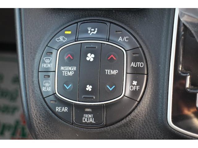 X 両側電動Sドア LEDヘッドランプ アイスト リアカメラ ナビTV フルセグTV DVD ETC キーレスキー メモリーナビ スマートキー(23枚目)