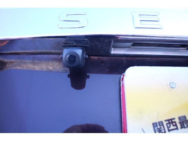 20X Vセレクション+セーフティ S-ハイブリッド エマージェンシーブレーキ 両側自動ドア アイドリングストップ バックモニター ETC インテリキー 電格電動ミラー ABS(16枚目)