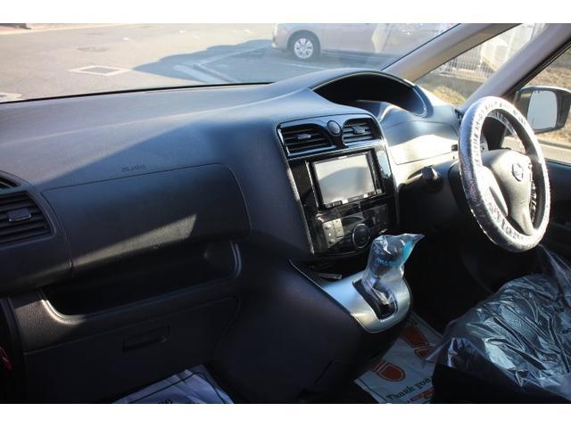 20X Vセレクション+セーフティ S-ハイブリッド エマージェンシーブレーキ 両側自動ドア アイドリングストップ バックモニター ETC インテリキー 電格電動ミラー ABS(18枚目)