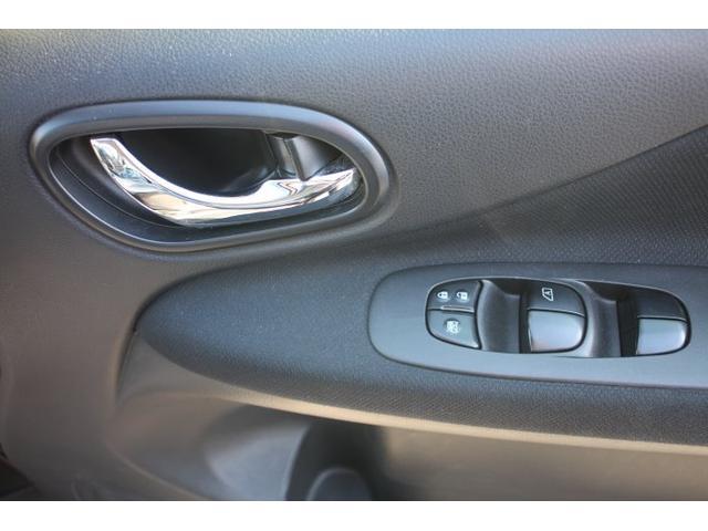20X Vセレクション+セーフティ S-ハイブリッド エマージェンシーブレーキ 両側自動ドア アイドリングストップ バックモニター ETC インテリキー 電格電動ミラー ABS(20枚目)