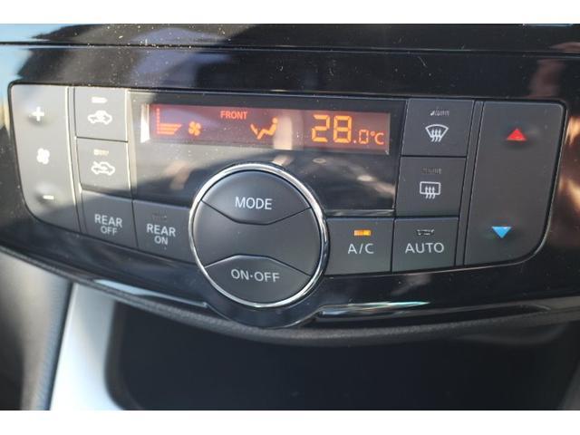 20X Vセレクション+セーフティ S-ハイブリッド エマージェンシーブレーキ 両側自動ドア アイドリングストップ バックモニター ETC インテリキー 電格電動ミラー ABS(25枚目)