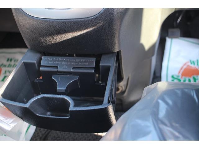 20X Vセレクション+セーフティ S-ハイブリッド エマージェンシーブレーキ 両側自動ドア アイドリングストップ バックモニター ETC インテリキー 電格電動ミラー ABS(28枚目)