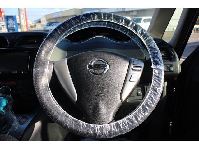20X Vセレクション+セーフティ S-ハイブリッド エマージェンシーブレーキ 両側自動ドア アイドリングストップ バックモニター ETC インテリキー 電格電動ミラー ABS(29枚目)