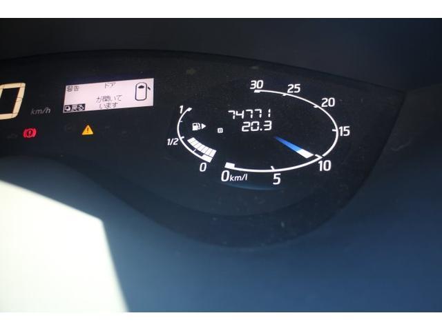 20X Vセレクション+セーフティ S-ハイブリッド エマージェンシーブレーキ 両側自動ドア アイドリングストップ バックモニター ETC インテリキー 電格電動ミラー ABS(31枚目)