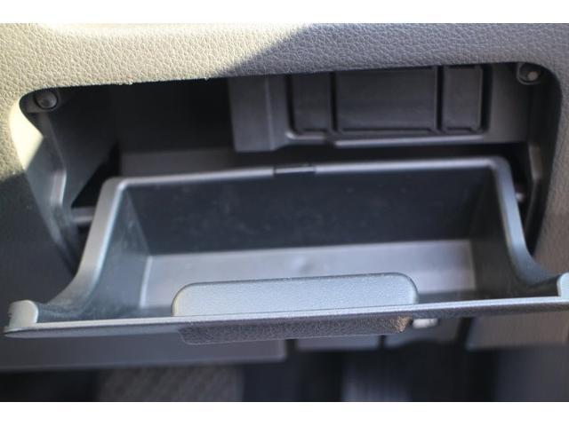 20X Vセレクション+セーフティ S-ハイブリッド エマージェンシーブレーキ 両側自動ドア アイドリングストップ バックモニター ETC インテリキー 電格電動ミラー ABS(37枚目)