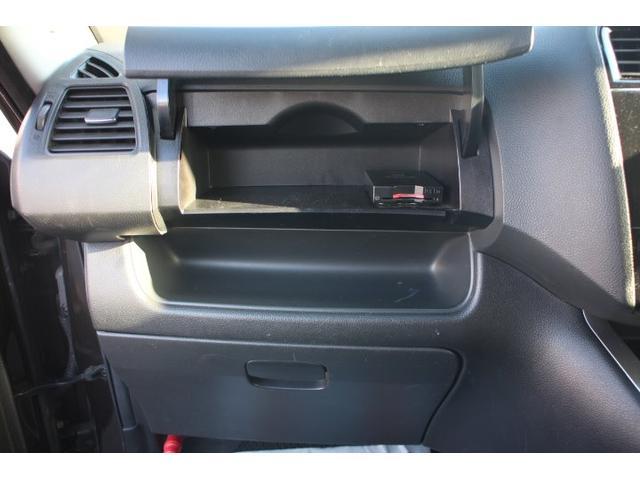 20X Vセレクション+セーフティ S-ハイブリッド エマージェンシーブレーキ 両側自動ドア アイドリングストップ バックモニター ETC インテリキー 電格電動ミラー ABS(39枚目)