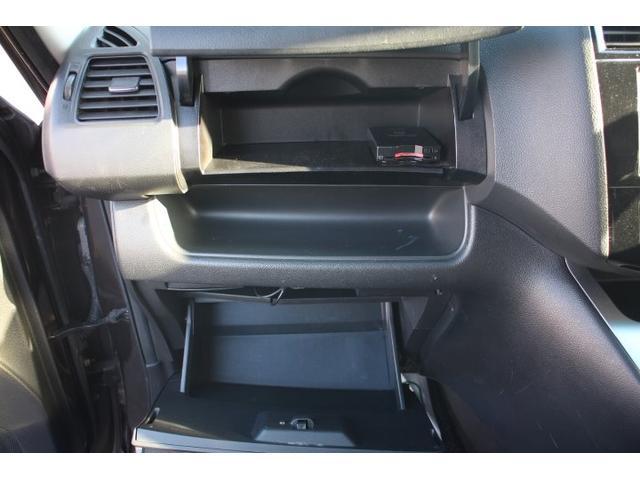 20X Vセレクション+セーフティ S-ハイブリッド エマージェンシーブレーキ 両側自動ドア アイドリングストップ バックモニター ETC インテリキー 電格電動ミラー ABS(40枚目)