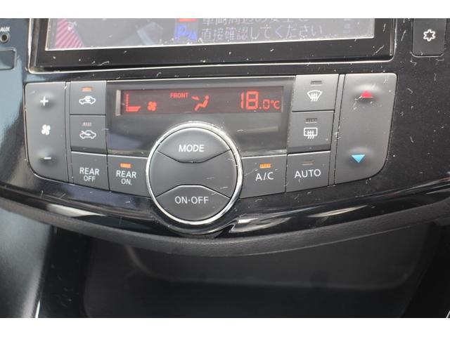 ハイウェイスター Vセレクション+セーフティII アラウンドビューモニター 両側自動ドア フルセグ純正9インチナビ 後席TVモニター アイドリングストップ 16インチホイル(24枚目)