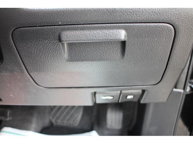 ハイウェイスター Vセレクション+セーフティII アラウンドビューモニター 両側自動ドア フルセグ純正9インチナビ 後席TVモニター アイドリングストップ 16インチホイル(36枚目)