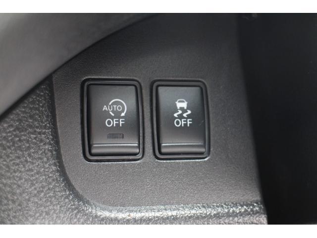 ハイウェイスター Vセレクション+セーフティII アラウンドビューモニター 両側自動ドア フルセグ純正9インチナビ 後席TVモニター アイドリングストップ 16インチホイル(38枚目)