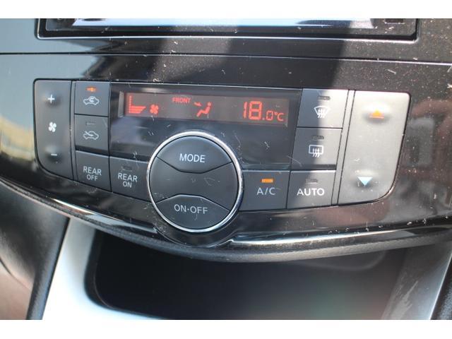 20X アドバンスドセーフティパッケージ 両側自動ドア アラウンドビューモニター 後席TVモニター フルセグナビ クルーズコントロール アイドリングストップ(24枚目)