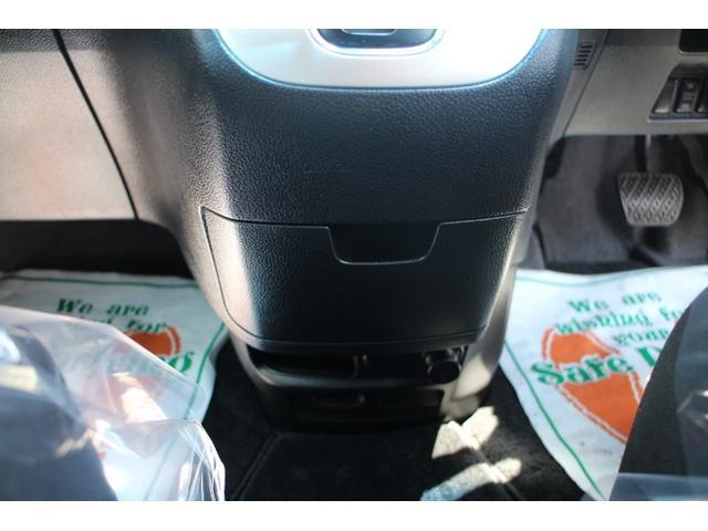 20X アドバンスドセーフティパッケージ 両側自動ドア アラウンドビューモニター 後席TVモニター フルセグナビ クルーズコントロール アイドリングストップ(26枚目)