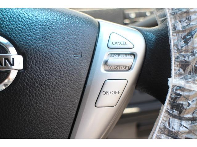 20X アドバンスドセーフティパッケージ 両側自動ドア アラウンドビューモニター 後席TVモニター フルセグナビ クルーズコントロール アイドリングストップ(29枚目)