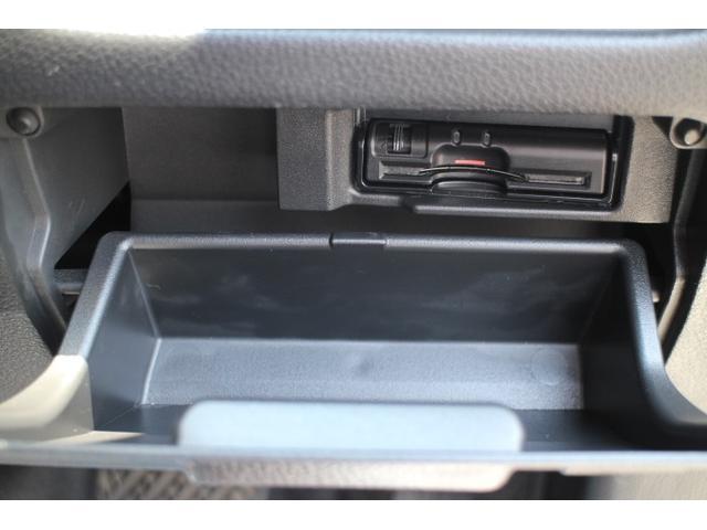 20X アドバンスドセーフティパッケージ 両側自動ドア アラウンドビューモニター 後席TVモニター フルセグナビ クルーズコントロール アイドリングストップ(35枚目)