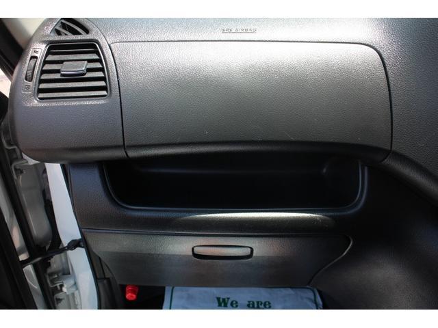 20X アドバンスドセーフティパッケージ 両側自動ドア アラウンドビューモニター 後席TVモニター フルセグナビ クルーズコントロール アイドリングストップ(40枚目)