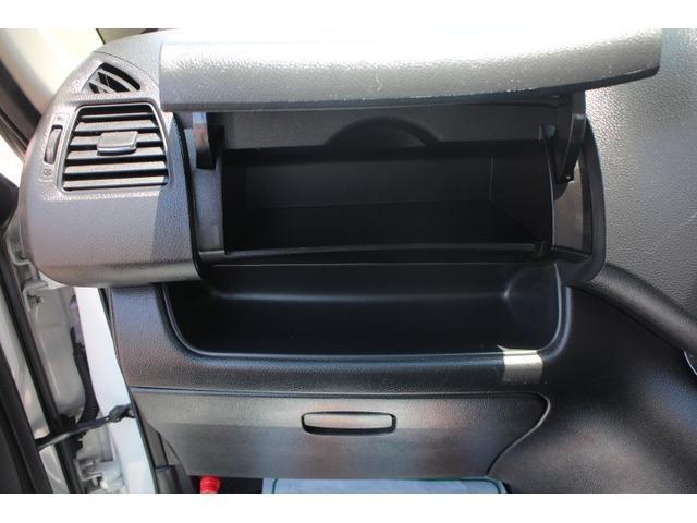 20X アドバンスドセーフティパッケージ 両側自動ドア アラウンドビューモニター 後席TVモニター フルセグナビ クルーズコントロール アイドリングストップ(41枚目)