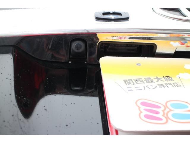 X 横滑り防止 LEDライト オートクルーズ CD レンタアップ DVD レーンアシスト メモリナビ ETC キーレス オートライト 3列シート パワステ ABS イモビライザー リアオートエアコン BT(15枚目)
