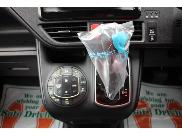 X 横滑り防止 LEDライト オートクルーズ CD レンタアップ DVD レーンアシスト メモリナビ ETC キーレス オートライト 3列シート パワステ ABS イモビライザー リアオートエアコン BT(24枚目)