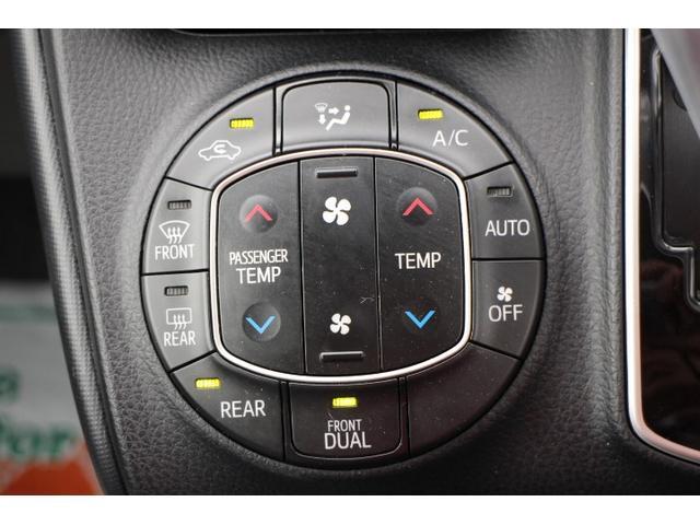X 横滑り防止 LEDライト オートクルーズ CD レンタアップ DVD レーンアシスト メモリナビ ETC キーレス オートライト 3列シート パワステ ABS イモビライザー リアオートエアコン BT(25枚目)