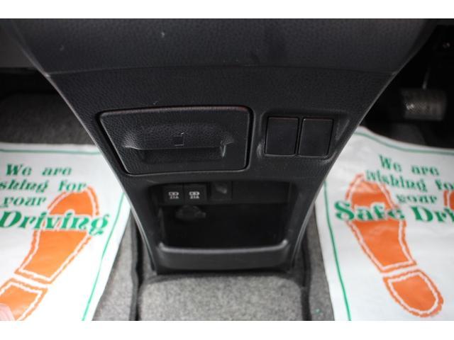 X 横滑り防止 LEDライト オートクルーズ CD レンタアップ DVD レーンアシスト メモリナビ ETC キーレス オートライト 3列シート パワステ ABS イモビライザー リアオートエアコン BT(26枚目)