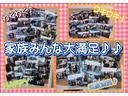 X トヨタセーフティセンス プリクラ ナビTV LEDランプ メモリナビ リアカメラ アイスト キーレスエントリー 地デジ イモビライザー 3列シート クルーズコントロール ETC ABS DVD(77枚目)