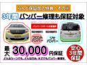 X トヨタセーフティセンス プリクラ ナビTV LEDランプ メモリナビ リアカメラ アイスト キーレスエントリー 地デジ イモビライザー 3列シート クルーズコントロール ETC ABS DVD(79枚目)